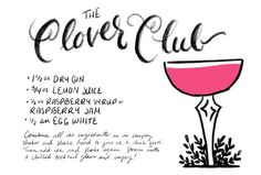 The Clover Club Cocktail Recipe with Gin and Raspberry Syrup: http://ohsobeautifulpaper.com/2015/04/friday-happy-hour-clover-club-cocktail-recipe/ | Recipe: Liquorary for Oh So Beautiful Paper | Illustration: Shauna Lynn for Oh So Beautiful Paper