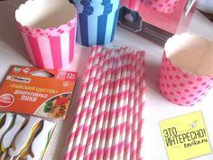 Пикник в доме - посуда
