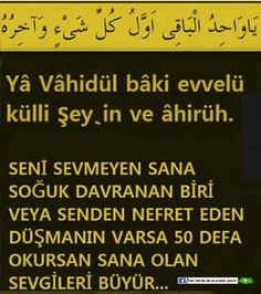 Allah Islam, Islam Quran, Islamic Quotes, Prayers, Religion, Faith, Prayer, Beans, Loyalty