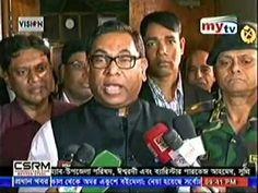 Bangla News 1 February 2016 Bangladesh News 24