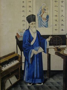 Matteo Ricci was a Jesuit missionary who spent much of his life in China. Known also for his prodigious memory.