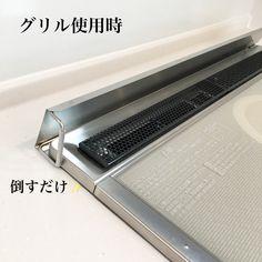 ホリさんはInstagramを利用しています:「・ 悩みに悩んだ排気口カバー🐑 ・ 買ってよかったしこれにしてよかった(*´꒳`*) ・ グリル、そろそろ使おう。。 次欲しいのはグリルで使える、トレーみたいなやつ!! ・ ・ #IH排気口カバー#排気口カバー#キッチン #オールホワイト #ホワイト #モノトーン #ホワイト化…」 Clean Up, Living Room Designs, Diy And Crafts, Organization, Interior Design, Simple, Instagram, Home, Getting Organized