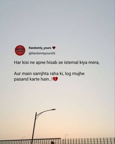 Har kisi ne apne hisab se istemaal kiya mera, Aur main samajhata raha ki log mujhe pasand karte hain. To know more visit my Blog. #quotes #lifequotes #life #lifequotes Snap Quotes, Heart Quotes, Words Quotes, Funny Quotes, Hindi Quotes, Motivational Quotes, Inspirational Quotes Pictures, Sad Love Quotes, Islamic Love Quotes