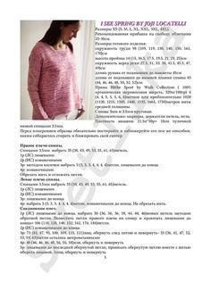 Альбом-4 «Переводы для хороших людей)))». Обсуждение на LiveInternet - Российский Сервис Онлайн-Дневников