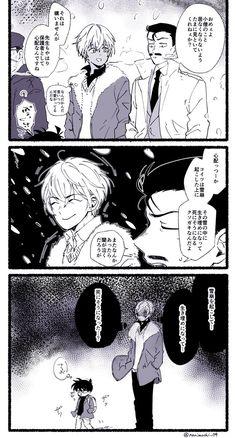 のりもち (@norimochi_04) さんの漫画 | 28作目 | ツイコミ(仮) Conan Comics, Detektif Conan, Detective Conan Ran, Amuro Tooru, Shizaya, Manhwa, Magic Kaito, Case Closed, Animation