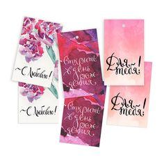 Картинки по запросу ярлычки для подарков