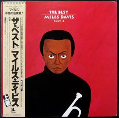 Miles Davis by Makoto Wada