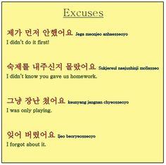 ❋learn korean-making excuses❋ Korean Slang, Korean Phrases, Korean Quotes, Korean Letters, Korean Alphabet, Korean Words Learning, Korean Language Learning, Learn To Speak Korean, Japanese Language