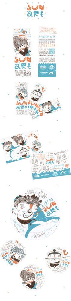 Логотип и печатные материалы фестиваля «Сан‑арт». Фирменный стиль © Беляев Кирилл