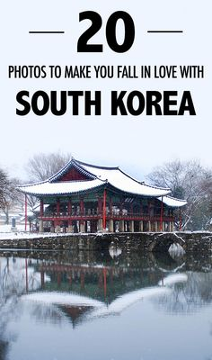 Check out these beautiful photos of a more traditional Korea to make you fall in love with this country and forget all about its city image.