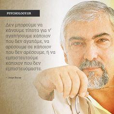 Psychology Quotes, Perception, Philosophy, Literature, Poems, Wisdom, Sayings, Common Sense, Poster