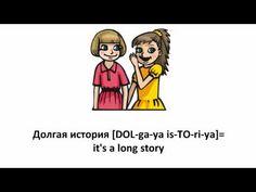 Watch more Russian idioms video lessons - www.youtube.com/funrussian    Russian Slang and Idioms Lesson 31:   1. До посинения [da pa-si-NYE-ni-ya] = for a very long time  2. Долгая история [DOL-ga-ya is-TO-ri-ya] = long story  3. Семимильными шагами [sye-mi-MIL'-nee-mi sha-GA-mi]Семимильными шагами [sye-mi-MIL'-nee-mi sha-GA-mi] = achieve something very quickly