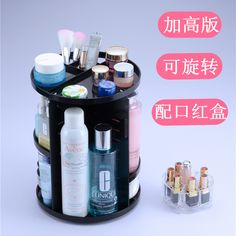 https://www.aliexpress.com/store/product/Cosmetics-box-360-degree-rotating-desktop-large-plastic-Korea-dresser-bathroom-products-shelf/219022_32731070500.html?spm=2114.12010608.0.0.y4lS7oFind More Storage Boxes & Bins Information about Cosmetics box 360 degree rotating desktop large plastic Korea dresser bathroom products shelf makeup organizer,High Quality product electric,China shelf board Suppliers, Cheap product lcd from Commodity wholesale 2 on Aliexpress.com