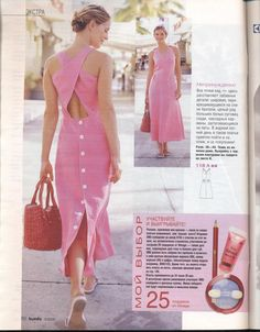 1950s Fashion, Vintage Fashion, Cute Dresses, Summer Dresses, Vintage Vogue, Dress Patterns, Sewing Patterns, Retro Dress, Boho Dress