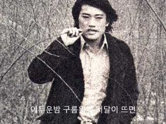 김정호 - 저별과달을.wmv - YouTube
