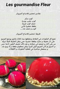 قلاصاج ميروار Arabic Dessert, Arabic Sweets, Arabic Food, New Recipes, Cake Recipes, Dessert Recipes, Cooking Recipes, Flan Dessert, Lebanese Desserts