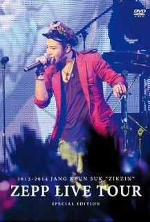 2013 JANG KEUN SUK ZIKZIN LIVE TOUR in ZEPP Special Edition [2DVD+PHOTOBOOK] 発売日2014/05/14