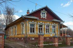 Vologda Oblast Cherepovets city; house of Russian hero Ochelenkov Vladimir Nikolaevich