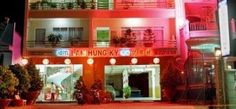 Lam Hung Ky restaurant. more information http://www.chaudoctravel.com/2011/09/lam-hung-ky-restaurant/
