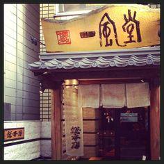 一風堂 総本店 in 福岡市, 福岡県