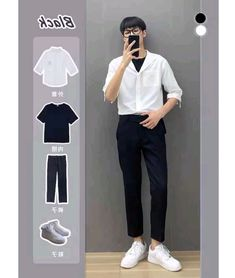 Stylish Mens Outfits, Casual Outfits, Korean Fashion Men, Mens Fashion, Boy Outfits, Summer Outfits, Effortlessly Chic Outfits, Asian Men, Harry Potter