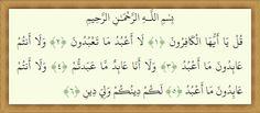 Quran 109 Teks Arab Surat Al Kafirun