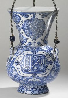 """Mosque Lamps, 1510, British Museum """"Inspirational""""  Timelessly  Beautiful"""