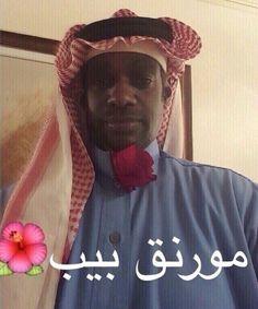Memes Funny Faces, Funny Qoutes, Crazy Funny Memes, Funny Captions, Funny Video Memes, Cute Memes, Stupid Memes, Arabic Memes, Arabic Funny