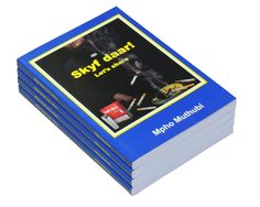 High Quality Softcover Book Printing Service