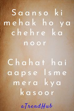 Here presenting a few hand-picked Shayari for Crush, Crush Shayari, Shayari on Crush and Crush Poetry. Love Pain Quotes, Real Love Quotes, Quotes About Hate, Secret Love Quotes, First Love Quotes, Love Quotes Poetry, Love Picture Quotes, Mixed Feelings Quotes, Good Thoughts Quotes