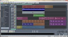 Cool Edit Pro 2.1 Build 3097.0 - Packed with impressive import capabilities and a multi-track editing setting, this tool lets you record music, restore old recording and transfer tapes to the HDD