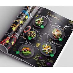 """Комадна foodish.ru создала новое меню для арт-клуба """"Студия"""". #меню #еда…"""