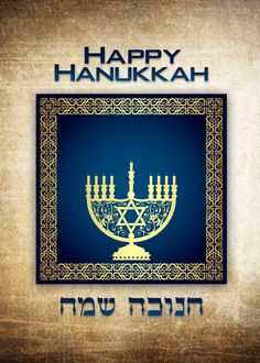 Hanukkah Greeting Cards - Hanukkah Greeting Cards , Hanukkah Cards to Print Hanukkah Greeting, Hanukkah Cards, Hanukkah Decorations, Hannukah, Happy Hanukkah, Jewish Christmas, Arte Judaica, Jewish Celebrations, Hanukkah Celebration
