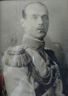Михаил Романов в парадном мундире. Фото: предоставлено краеведческим музеем