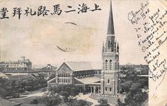 """1905 SHANGHAI Postcard HOLY TRINITY CATHEDRAL Anglican Church CHINA --uncaptioned printed postcard mailed in """"Changhai"""" in 1905 that shows the Anglican Church Holy Trinity Cathedral in Shanghai as it looked in the early 1900s  ~ CHINA"""