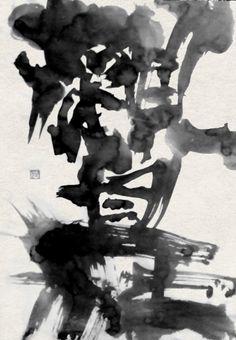 HIYOSHIMARU Calligraphy, 観自在 - Kanjizai (Bodhisattva):...