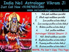 Vashikaran Tantra Mantra Specialist +919878531080 In India
