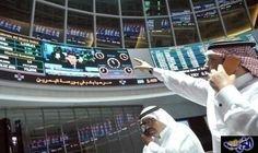مؤشر بورصة البحرين يغلق على ارتفاع قدره 1.79 نقطة: أقفل مؤشر بورصة البحرين العام اليوم عند مستوى 1,346.49 نقطة على ارتفاع قدره 1.79 نقطة عن…