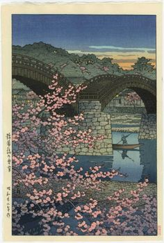 HASUI Japanese Woodblock Print Drum Bridge | eBay