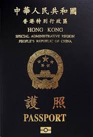 passport-china-Hong Kong - R.a.s.b.c.