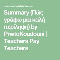 Summary (Πώς γράφω μια καλή περίληψη) by PrwtoKoudouni   Teachers Pay Teachers