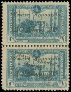 "1920 ""Υπάτη Αρμοστεία Θράκης"" overprint, 20l/1pi. in vertical pair, u/m. Var. ""vertical pair"