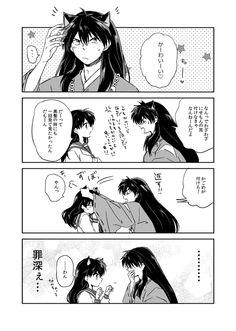ツイッターまとめ23 [1]
