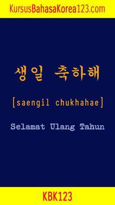 Korean Alphabet, Korean Lessons, Korean Words, Learn Korean, Korean Language, Bahasa Korea, Learning, Summary, Kdrama