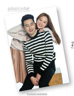 ❤️❤️❤️ It's Okay That's Love, This Is Love, Its Okay, Love 2014, Gong Hyo Jin, Jo In Sung, Korean Actors, Korean Drama, Kdrama