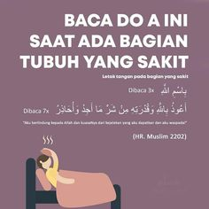 Pin on doa Hijrah Islam, Doa Islam, Reminder Quotes, Self Reminder, Allah Quotes, Muslim Quotes, Hadith Quotes, Daily Quotes, Best Quotes