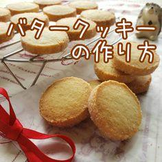 アレでまんまる!基本のバタークッキーの作り方 | クッキーのつくりかた Sweets Recipes, Desserts, Muffin, Cookies, Baking, Breakfast, Food, Tailgate Desserts, Crack Crackers