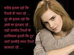 Shayari Urdu Images: Best Love Shayari SMS Messages for Girl