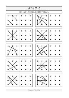 Tools For Teaching, Teaching Strategies, Teaching Art, 1st Grade Worksheets, Preschool Worksheets, Visual Perception Activities, Mazes For Kids, Kindergarten Art, Art Lessons Elementary