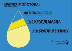 "Reincarnation. @TukvaSociopat  42 хв. ""@euromaidan: Я Крапля Молотова. #Євромайдан #Евромайдан #Euromaidan pic.twitter.com/Vi5Y9jpU5V"" #євромайдан"